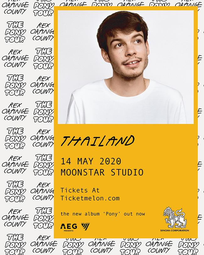 Rex Orange County Live In Bangkok พบกัน 14 พ.ค. 2563 ณ มูนสตาร์สตูดิโอ