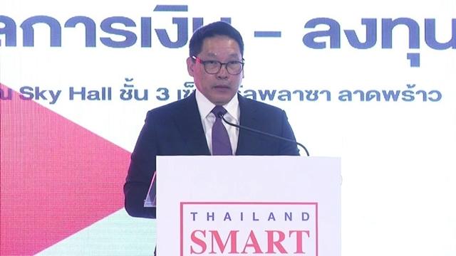 คลังเผยค่ายรถยนต์พร้อมปักฐานการผลิตไทย