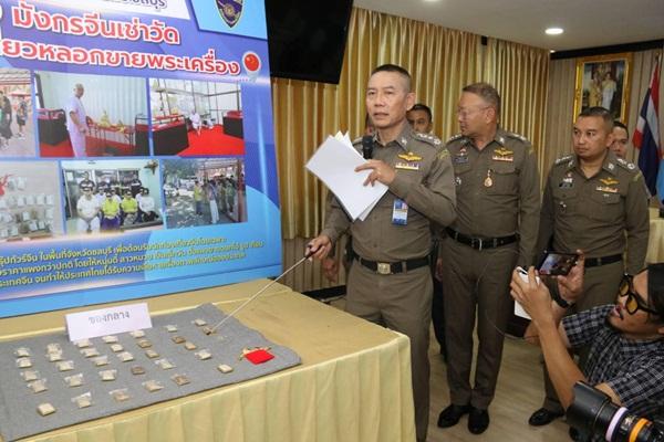 ตำรวจ ตม.รวบ 9 ชาวจีนหลอกขายพระเครื่อง นักท่องเที่ยวในวัดชลบุรี