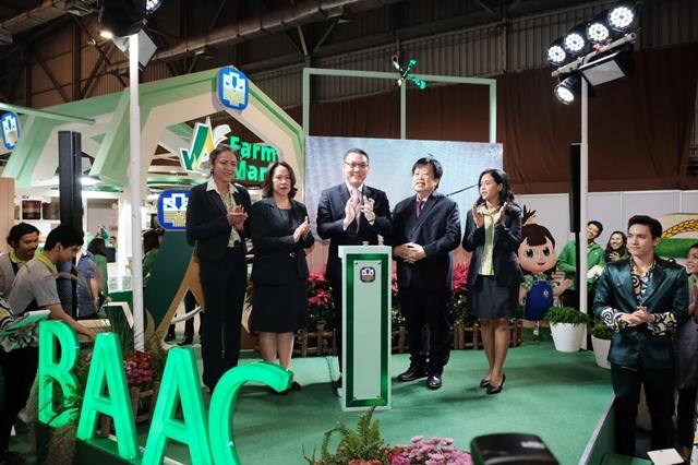 ธ.ก.ส. ขนสารพัดผลิตภัณ์เงินฝากสินเชื่อร่วมงาน Thailand Smart Money