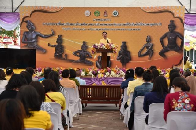 """ยูเนสโก  ขึ้นทะเบียน """"นวดไทย"""" มรดกวัฒนธรรมที่จับต้องไม่ได้ของมนุษยชาติ"""