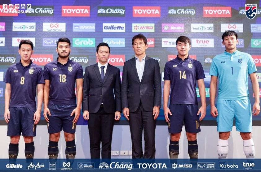 """""""ส.บอล"""" เผยความพร้อมเจ้าภาพ U23 ชิงแชมป์เอเชีย """"นิชิโนะ"""" เล็งหาทีมอุ่นแข้ง"""