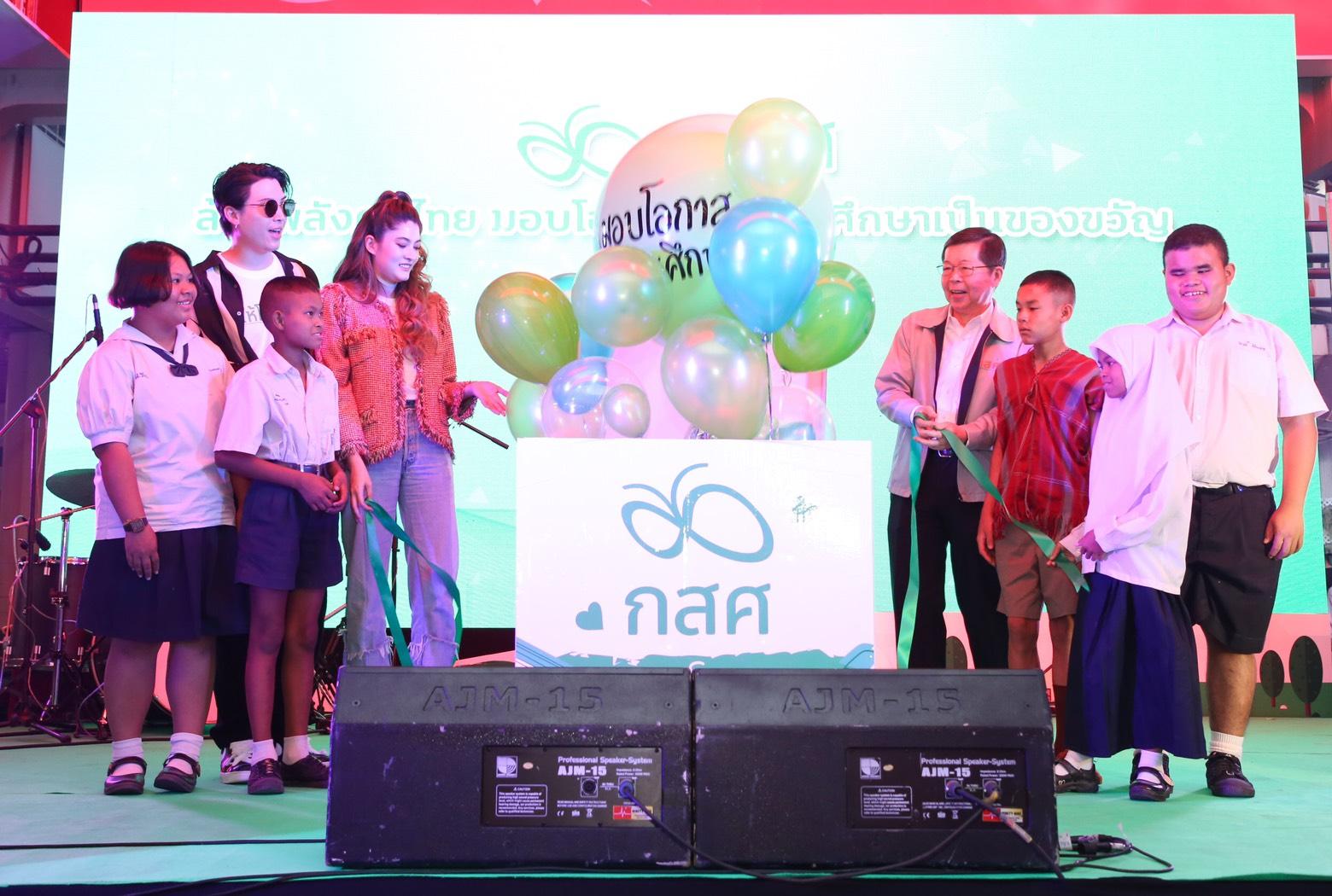 """""""ป๊อก-มาร์กี้"""" ชวนคนไทยบริจาค """"กองทุน กสศ."""" ช่วยเหลือเด็กยากจน ลดเสี่ยงหลุดระบบการศึกษา"""