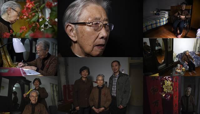 จิงจื้อเจิน และครอบครัว (ภาพ ซินหัว)