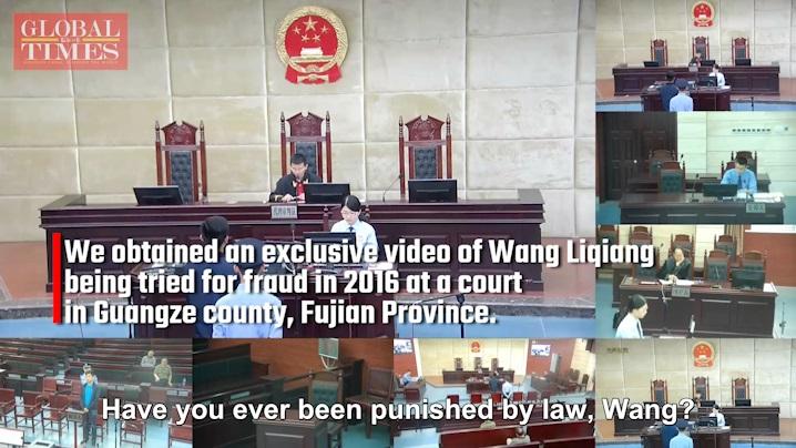 """<i>ภาพถ่ายจากคลิปวิดีโอเผยแพร่โดย """"โกลบอลไทมส์"""" สื่อในเครือเหรินหมินรึเป้า ปากเสียงอย่างเป็นทางการของพรรคคอมมิวนิสต์จีน  ทั้งนี้ทางการจีนอ้างคลิปนี้เป็นหลักฐานแสดงว่า หวัง ลี่เฉียง แท้ที่จริงแล้วเป็นอาชญากรที่ถูกศาลจีนตัดสินว่ามีความผิดฐานฉ้อโกงเมื่อปี 2016 </i>"""