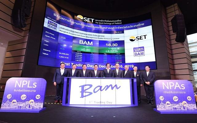 BAM เปิดเทรดวันแรกที่ 18.40 บาท สูงกว่าราคาขาย IPO 5.14%