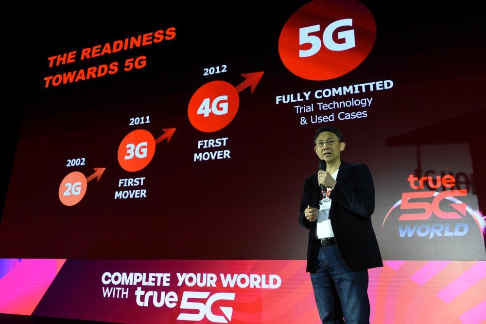 กลุ่มทรู ประกาศพร้อมขึ้นผู้นำ 5G หลังครองตำแหน่งผู้นำทั้ง 3G และ 4G มาแล้ว