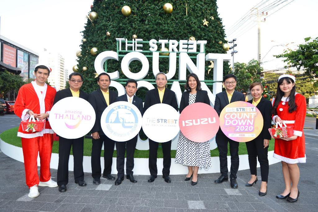 ททท.ร่วมเอกชนจัดใหญ่ COUNTDOWN 2020 ที่ THE STREET รัชดาฯ