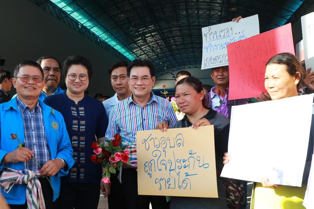 """จุรินทร์ """"โอนไว"""" ประกาศโอนเงินส่วนต่างครบ 5 ชนิดพืชประกันรายได้ ก่อนสิ้นปี เป็นของขวัญปีใหม่เกษตรกร ทั่วไทย"""