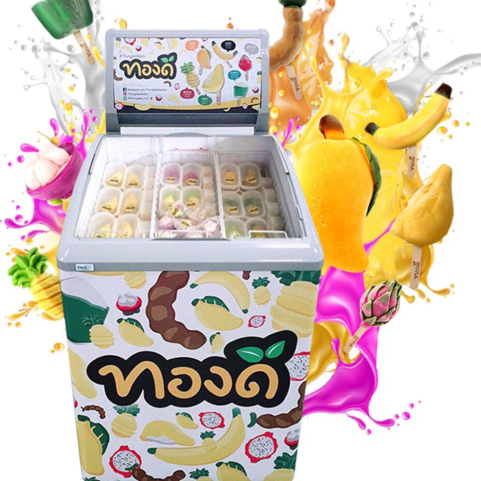 """เปิดโลกไอศกรีมแท่งผลไม้ไทย """"ทองดี"""" ไอเดียเก๋ รสชาติอร่อย เอาใจคนรุ่นใหม่สไตล์ฟิวชั่น"""