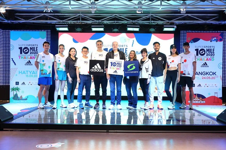 """""""ซูเปอร์สปอร์ต"""" จัดใหญ่งานวิ่งแห่งปี Supersports 10 Mile International Series Run Thailand 2020"""