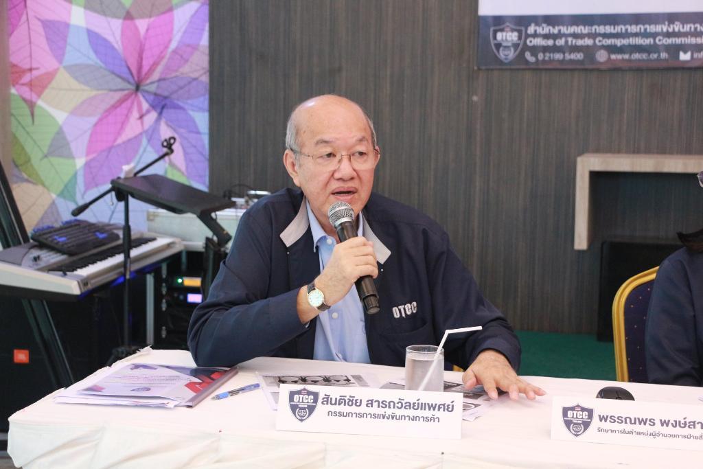 """กขค. เตือนซื้อขายกิจการ """"เทสโก้ โลตัส"""" ในไทย ต้องขออนุญาตก่อนรวมธุรกิจ"""