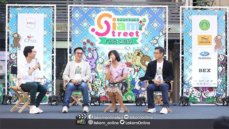 """ททท.จัดงาน """"Thailand Siam Street Fest 2019"""" ส่งความสุขท้ายปี"""