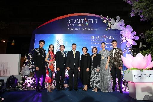"""MQDC ผนึก ททท. และสมาคมผู้ประกอบวิสาหกิจในย่านราชประสงค์ ปักหมุดแลนด์มาร์คเคาท์ดาวน์แห่งใหม่ """"Beautiful Bangkok 2020: A Blossom of Happiness"""" ตั้งแต่วันนี้ – 31 ธันวาคม 2562"""