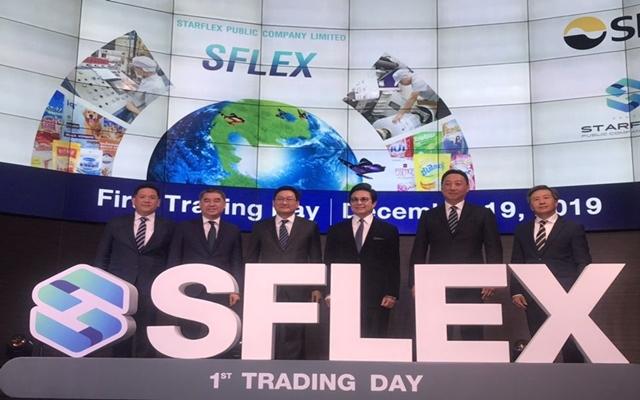 บมจ.สตาร์เฟล็กซ์ เปิดเทรดวันแรกที่ 3.64 บาท ต่ำกว่าราคาขาย IPO 6.19%