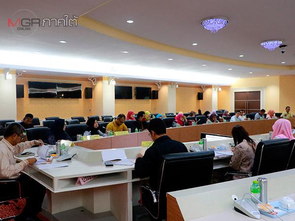"""ศอ.บต.ประชุมติดตามการแก้ไขปัญหา """"คนไทยไร้สัญชาติ"""" ใน 5 จังหวัดชายแดนใต้"""