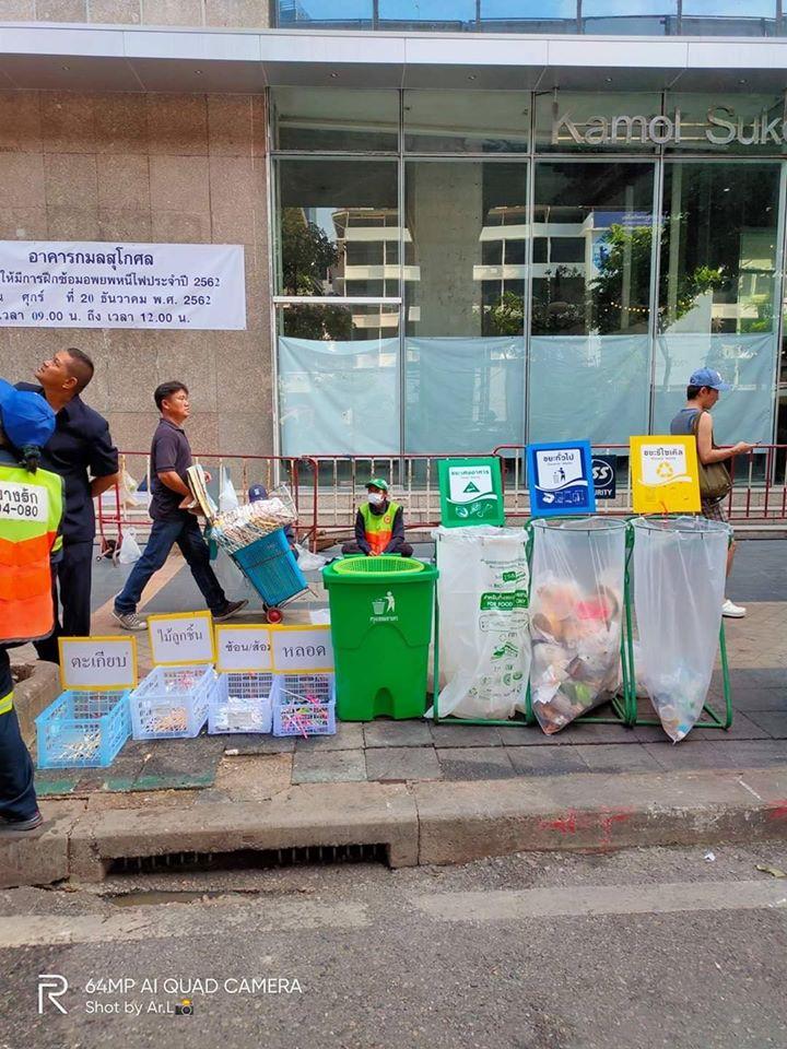 ปลูกจิตสำนึกคนไทย แยกขยะพลาสติก ชาวเน็ตเสียงแตกสุดท้ายก็ทิ้งรวมกัน