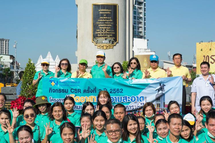 โรงพยาบาลธนบุรี ลุยกิจกรรม CSR ครั้งที่ 2 น้อมรำลึกสมเด็จพระเจ้าตากสินมหาราช