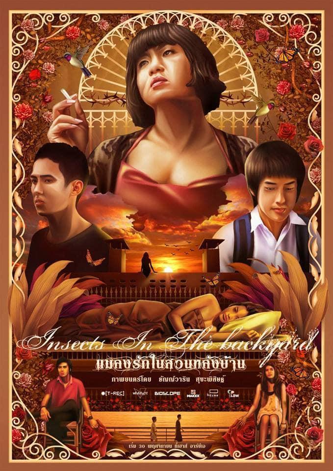 """ห้ามฉายหนังเกย์มีฉากร่วมเพศในไทย..วันนี้จูบกันใหญ่ในสภา """"นิพิฏฐ์"""" แฉ """"ส.ส.อนค.-ผู้กำกับ"""" คนเดียวกัน"""