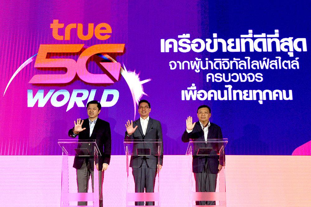 กลุ่มทรู เดินหน้าทดลองใช้งาน 5G จริงทั่วพื้นที่สยามสแควร์ ในงาน True 5G World @Siam Square