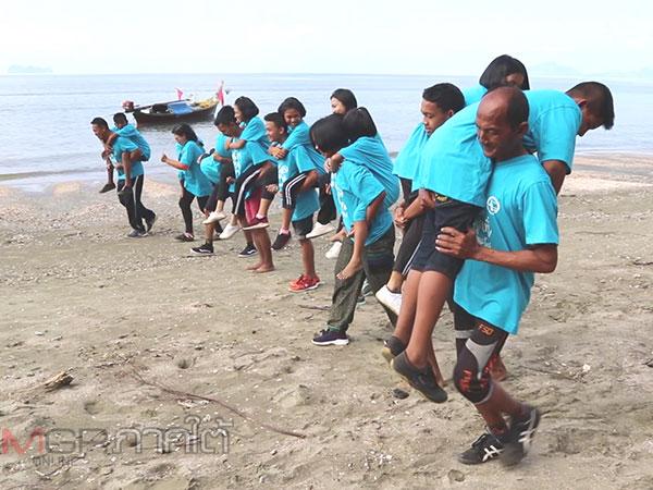 """ททท.ตรังชวนเข้าร่วมกิจกรรม """"อุ้มรักวิ่งหาดสำราญตรัง 2563"""""""
