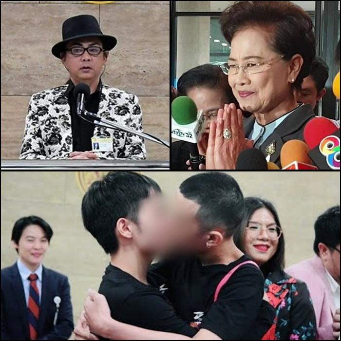 (บนขวา) นางมุกดา พงษ์สมบัติ ส.ส.ขอนแก่น พรรคเพื่อไทย ในฐานะประธาน กมธ.กิจการเด็ก เยาวชน สตรี ผู้สูงอายุ ผู้พิการ กลุ่มชาติพันธุ์ และผู้มีความหลากหลายทางเพศ สภาผู้แทนราษฎร (บนซ้าย) นายธัญวัจน์ กมลวงศ์วัฒน์ ส.ส.บัญชีรายชื่อ พรรคอนาคตใหม่ (อนค.) ในฐานะโฆษก กมธ.ฯ