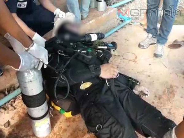 สลด! นักดำน้ำชาวอังกฤษเสียชีวิตในขณะดำน้ำที่ทะเลสองห้อง