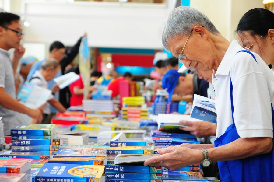 ปักกิ่งสำรวจ เผย 65% ของคนจีนใช้เวลาอย่างฉลาด ดี มีประโยชน์