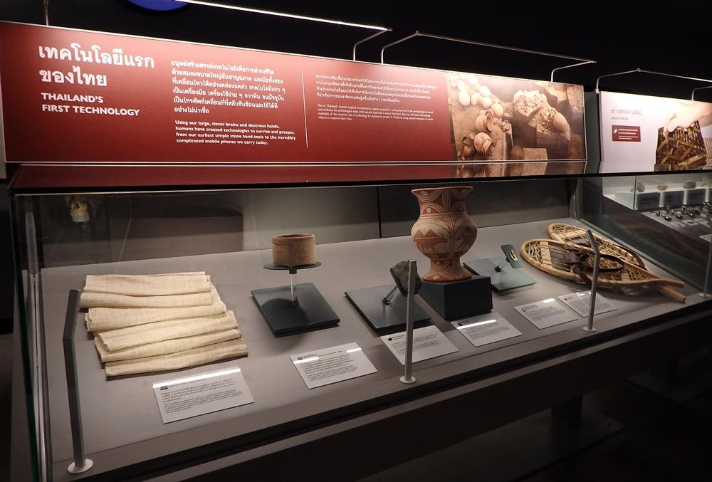"""หลักฐานทางโบราณคดี ที่จักแสดงให้ได้ชมภายในโซน """"HUMAN ODYSSEY"""""""