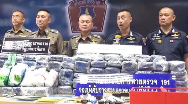 จับเครือข่ายยาเสพติด ได้ผู้ต้องหา 4 ยาบ้ากว่า 2.6 ล้านเม็ด