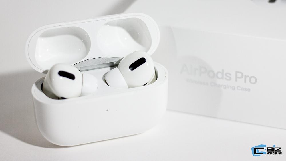 Review : Apple AirPods Pro หูฟังไร้สายที่โปรขึ้น ตัดเสียงรบกวนได้เด็ด