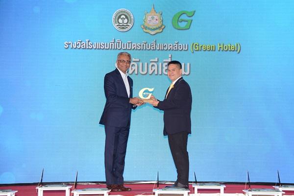 เจดับเบิ้ลยู แมริออท ภูเก็ต คว้ารางวัลโรงแรมที่เป็นมิตรกับสิ่งแวดล้อม ปี 2562 ระดับทอง ดีเยี่ยม จาก Green Hotel Award