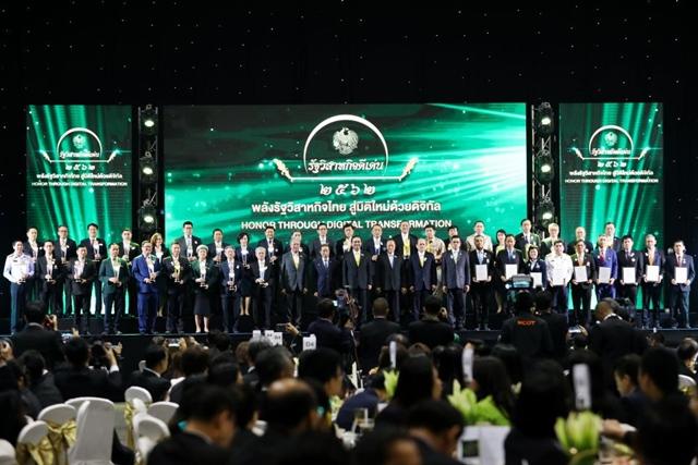 """สคร. มอบรางวัลรัฐวิสาหกิจดีเด่น ปี 2562 """"พลังรัฐวิสาหกิจไทย สู่มิติใหม่ด้วยดิจิทัล"""""""