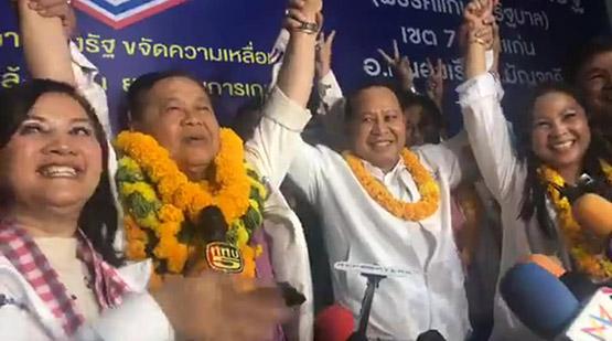 """เพื่อไทยเสื่อม!!!? """"พิพัฒน์ชัย"""" หัวร้อน จวก """"สมยศ"""" ไล่ตั้งพรรคใหม่ หลังวิจารณ์ยับแพ้เลือกตั้งซ่อมขอนแก่น"""