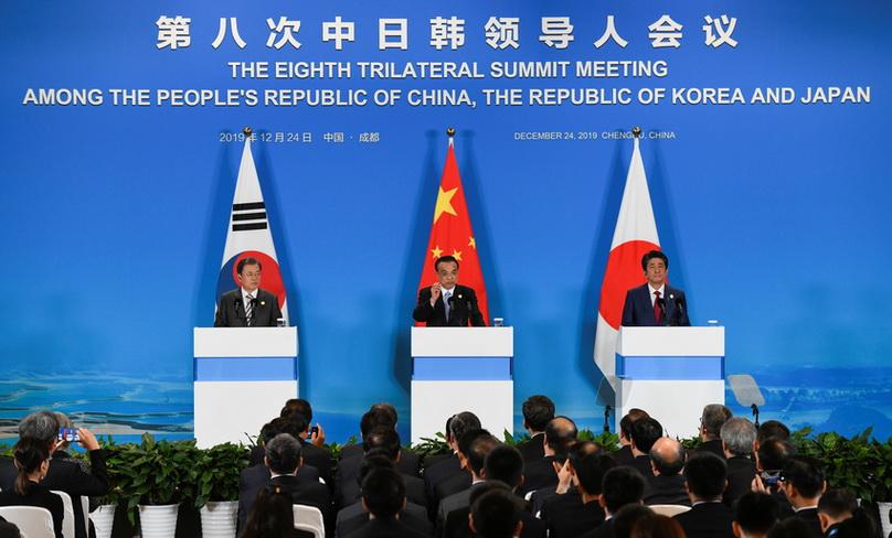 จีนเป็นกาวใจจัดประชุมผู้นำสามชาติ ย้ำหนุนเจรจาปลดนิวเคลียร์โสมแดง