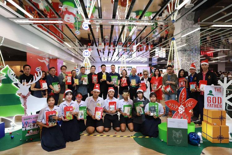 คริสต์มาสนี้ MRT มอบของขวัญส่งท้ายปีแจกหนังสือ ฟรี !