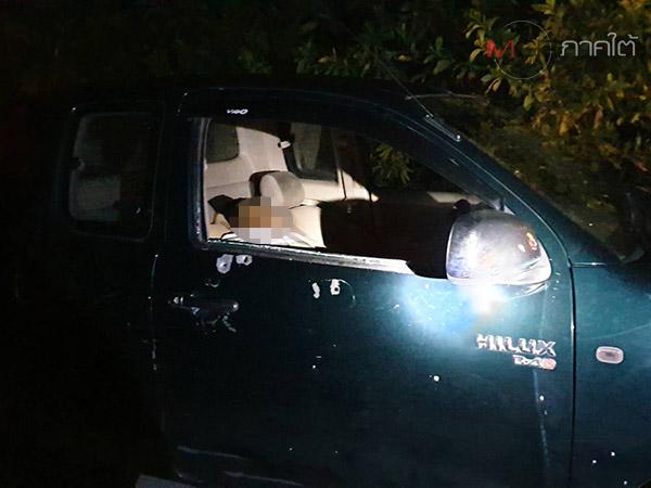 อุกอาจ! ยิงชาวเทพาดับ 1 ผู้ใหญ่บ้านในสะบ้าย้อยถูกยิงเจ็บอีกราย ตร.เร่งสืบสวน