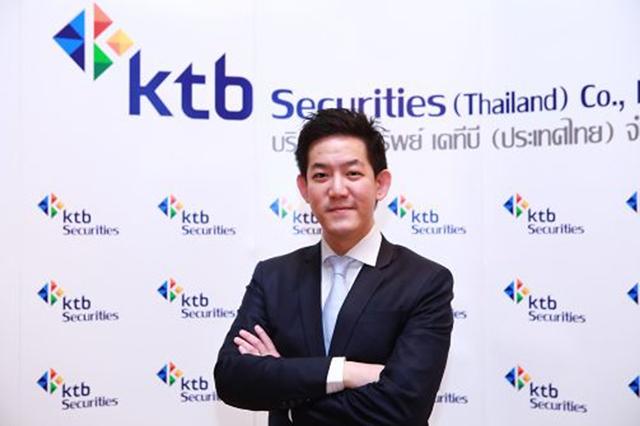 KTBST เล็งยื่นไฟลิ่งปี 63 เตรียมเดินหน้าแผนการนำบริษัทเข้าจดทะเบียนใน SET