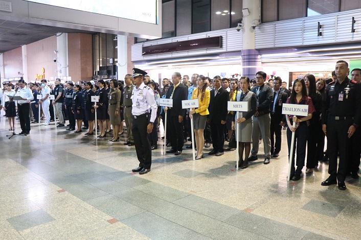 สนามบินดอนเมืองขยายพื้นที่ Bus Gate คาด 30 ธ.ค. มีผู้โดยสาร กว่า 1.23 แสนคน