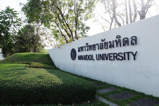 ม.มหิดล ติดอันดับ 1 ของไทย อันดับที่ 457 ของโลก ด้านวิชาการ