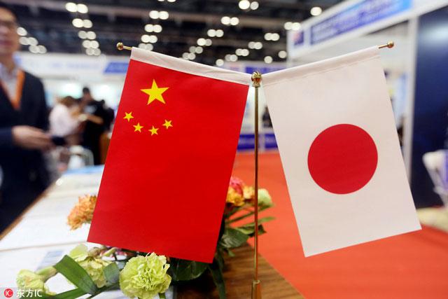 ร่วมแก่ๆ ไปด้วยกัน จุดเริ่มต้น ความร่วมมือ จีน - ญี่ปุ่น - เกาหลีใต้