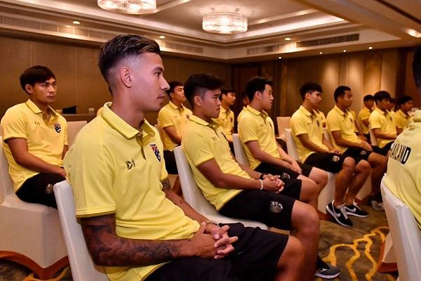 """ฟูลทีม! """"ช้างศึก"""" U23 เข้าแคมป์เก็บตัวลุยชิงแชมป์เอเชีย"""