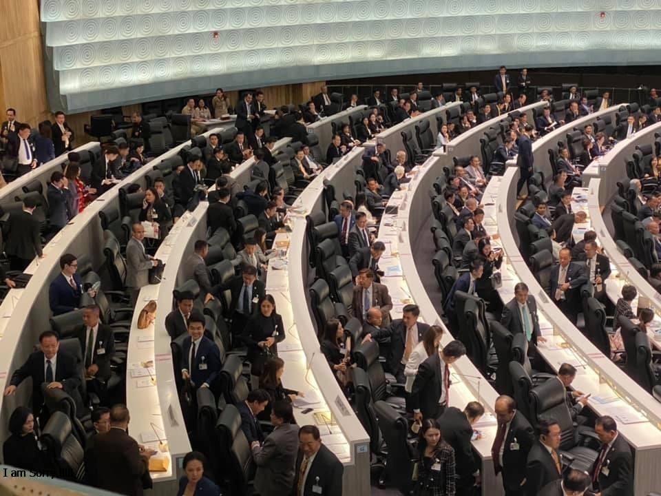 สภาฯไฟเขียวเตรียมตั้ง 49 คน นั่งกมธ.ศึกษากัญชา-กัญชง-กระท่อม