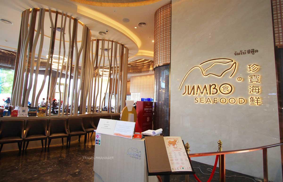 """""""JUMBO SEAFOOD""""  ตั้งอยู่ที่ไอคอนสยาม"""