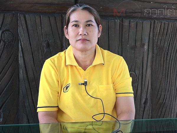 ภรรยาอดีต ผอ.กองช่างสิงหนคร พอใจคำตัดสินศาลชั้นต้นหวังให้ได้รับโทษตามที่ตัดสิน