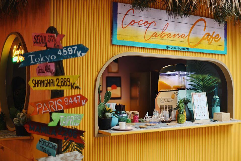 """ไม่ต้องไปไกลถึงฮาวาย """"Cococabana.cafe"""" คาเฟ่แนวใหม่เอาใจสายชิม ชอป แชะ!"""