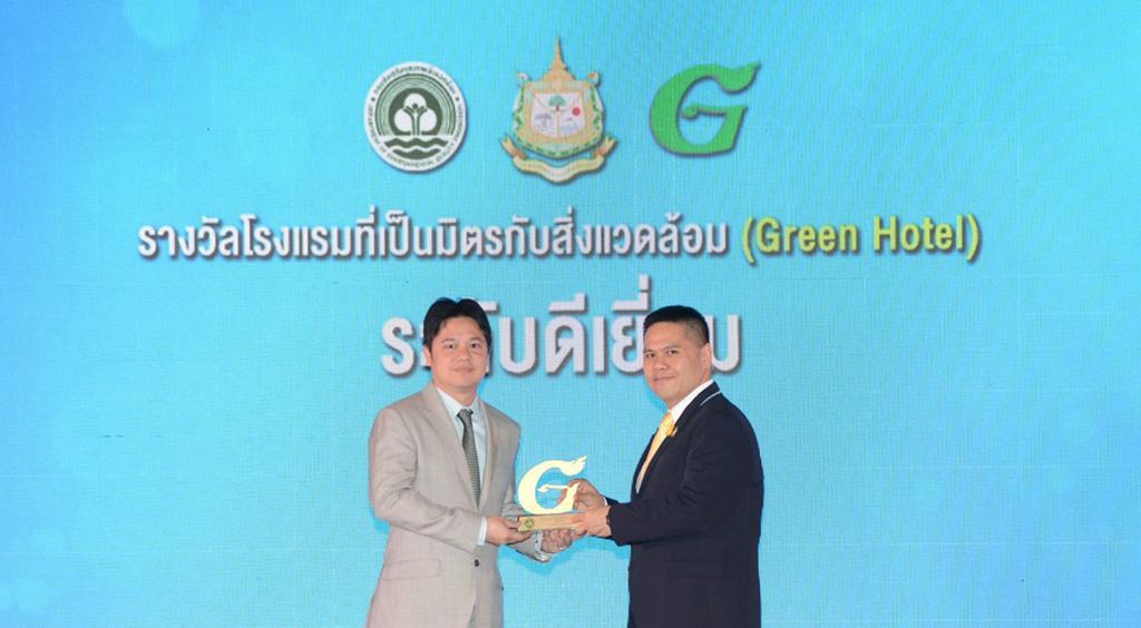 โรงแรมโอเชี่ยน มารีน่า ยอช์ท คลับ พัทยา รับรางวัล Green Hotel ระดับดีเยี่ยม ประจำปี 2562
