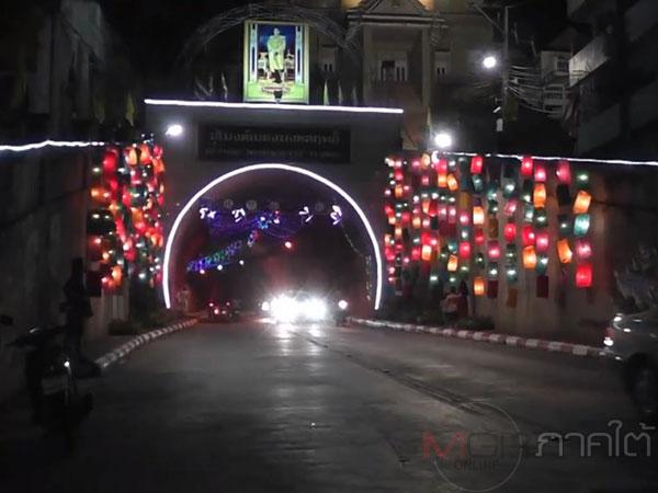 เมืองเบตงประดับตกแต่งไฟทั่วเมือง เพื่อสร้างสีสัน ความสุข และรอยยิ้มให้ประชาชน