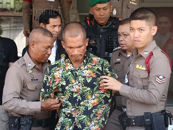 จับได้แล้ว! ตำรวจรวบแล้วนักโทษแหกคุกที่สงขลา เผยทำเพราะคิดถึงลูกและพ่อ