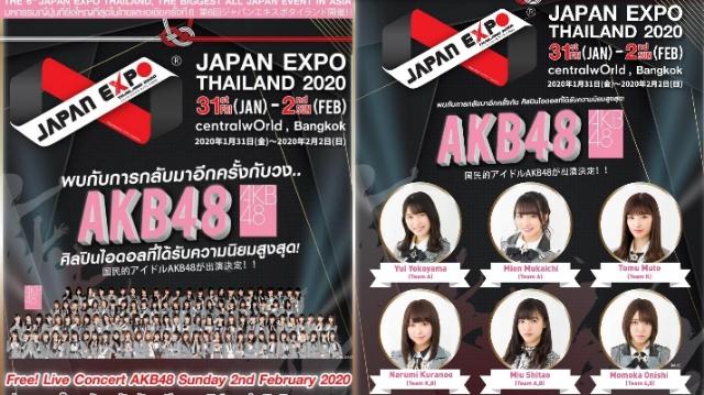 เตรียมต้อนรับการมาเยือนอีกครั้งของสมาชิกไอดอลสาววง AKB48 ในงาน JAPAN EXPO THAILAND 2020 ครั้งที่ 6